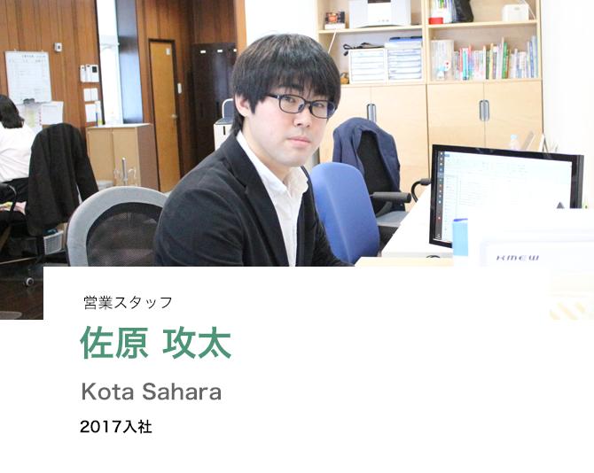 田中さん1