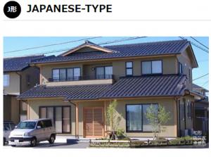 JAPANESE-TYPE