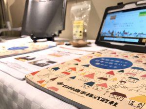 (日本語) 「おかやまIT経営力大賞」授賞式に参加して参りました