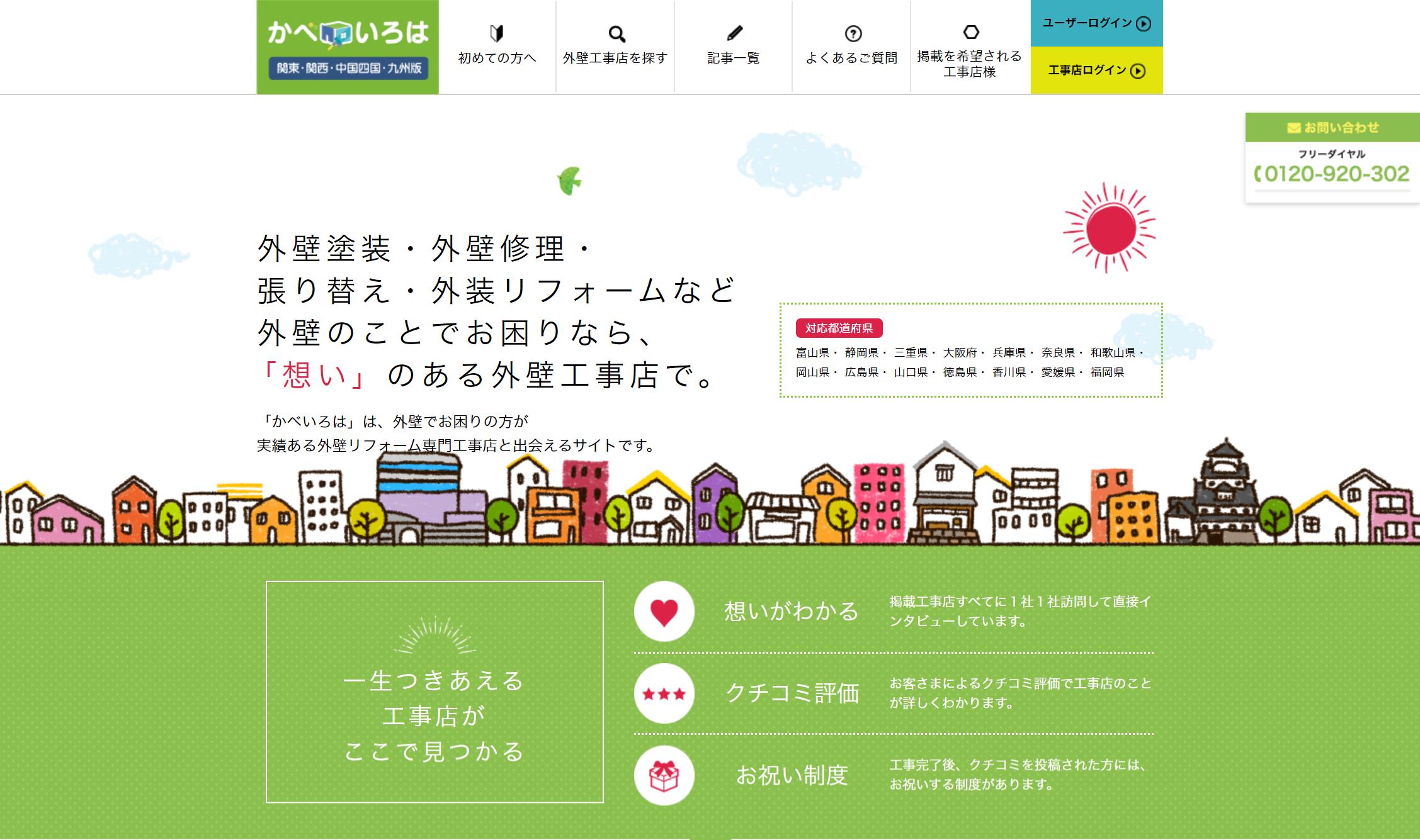 徳島 文理 大学 ポータル サイト