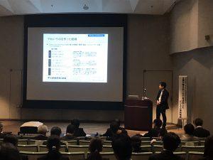 (日本語) 「やねいろは」が「第21回HiBiSインターネットビジネスフォーラム」の 優秀事例に選出されました